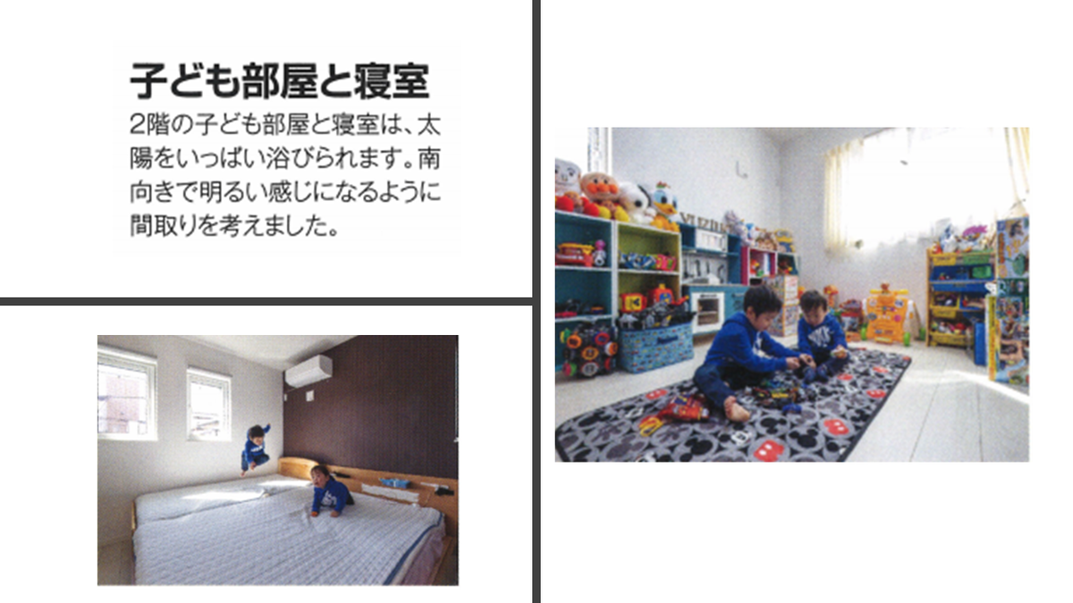 f:id:Yamatojktachikawa:20190930114636p:plain