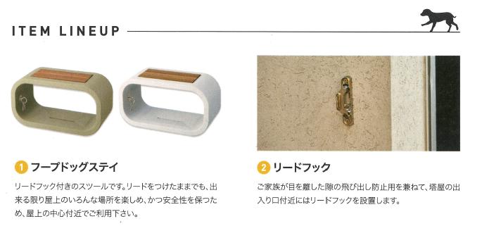 f:id:Yamatojktachikawa:20191001154347p:plain