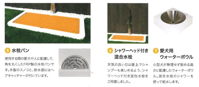 f:id:Yamatojktachikawa:20191001154353p:plain