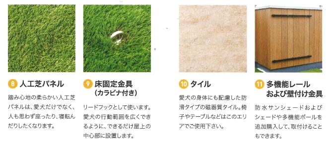 f:id:Yamatojktachikawa:20191001154356p:plain