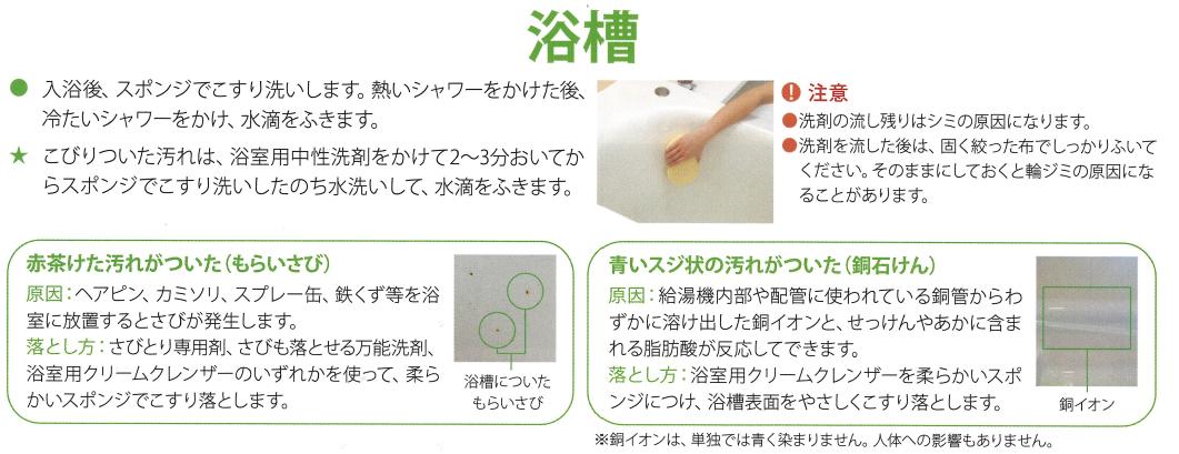 f:id:Yamatojktachikawa:20191007132248p:plain