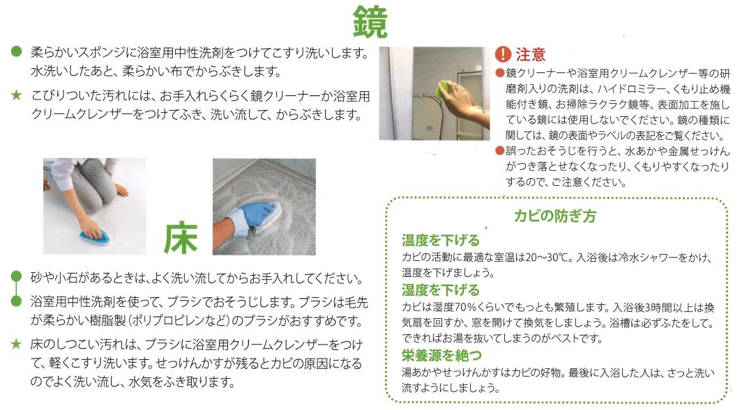 f:id:Yamatojktachikawa:20191007132251p:plain