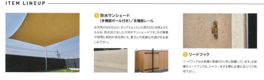 f:id:Yamatojktachikawa:20191007164417p:plain