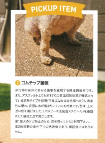 f:id:Yamatojktachikawa:20191007164439p:plain