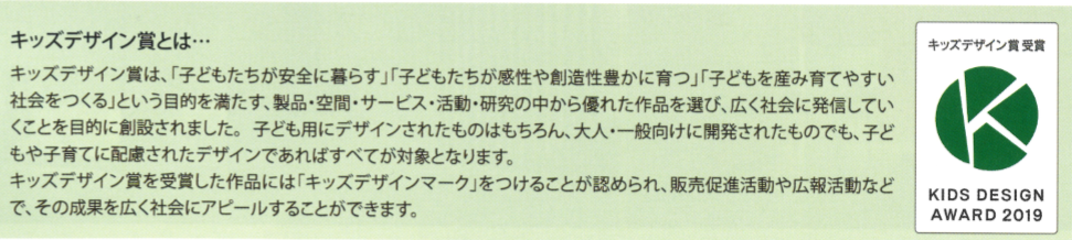 f:id:Yamatojktachikawa:20191018135311p:plain
