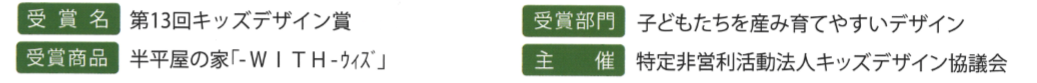 f:id:Yamatojktachikawa:20191018135318p:plain