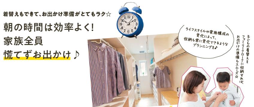 f:id:Yamatojktachikawa:20191020115342p:plain