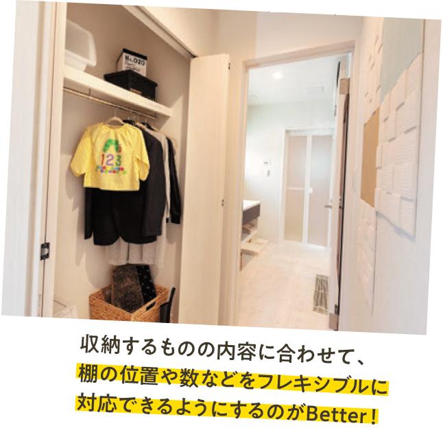 f:id:Yamatojktachikawa:20191020115401p:plain