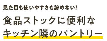 f:id:Yamatojktachikawa:20191027115749p:plain