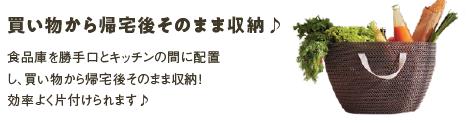 f:id:Yamatojktachikawa:20191027115758p:plain