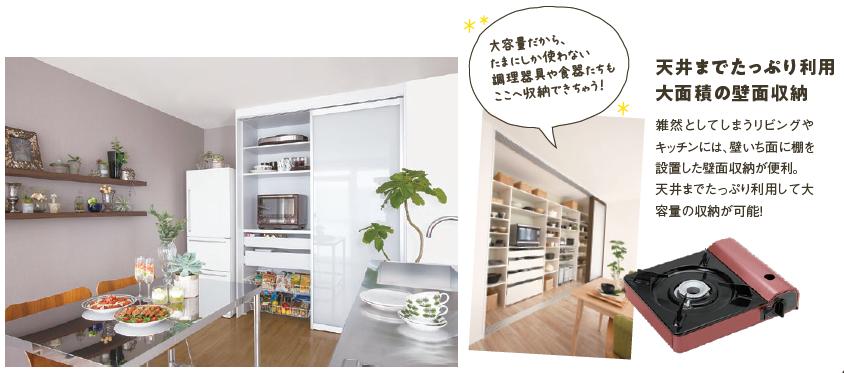 f:id:Yamatojktachikawa:20191027115801p:plain