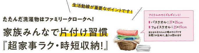 f:id:Yamatojktachikawa:20191027115808p:plain