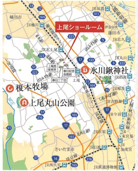 f:id:Yamatojktachikawa:20191027153732p:plain