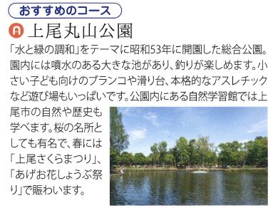 f:id:Yamatojktachikawa:20191027153742p:plain