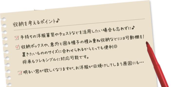 f:id:Yamatojktachikawa:20191102153822p:plain