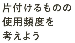 f:id:Yamatojktachikawa:20191102153825p:plain