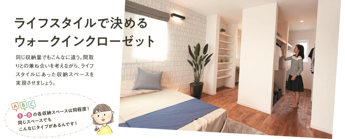 f:id:Yamatojktachikawa:20191102153834p:plain