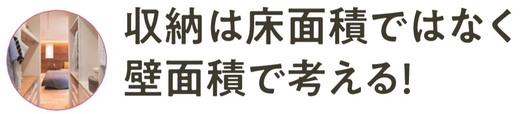 f:id:Yamatojktachikawa:20191102153840p:plain