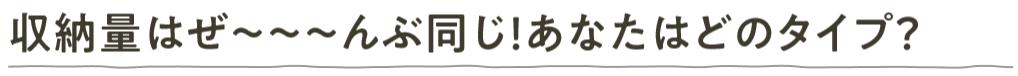f:id:Yamatojktachikawa:20191102153843p:plain