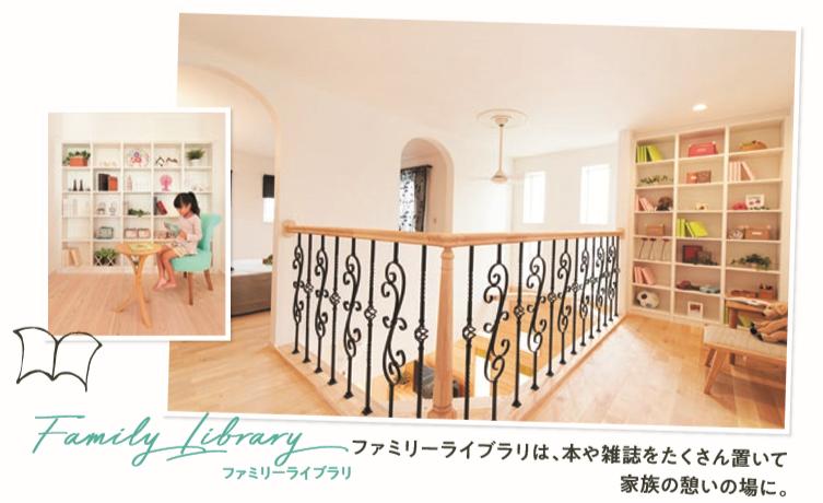 f:id:Yamatojktachikawa:20191105120512p:plain