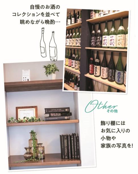 f:id:Yamatojktachikawa:20191105120524p:plain