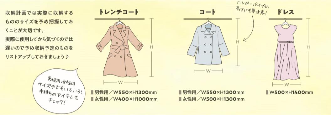 f:id:Yamatojktachikawa:20191118101040p:plain
