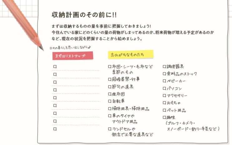 f:id:Yamatojktachikawa:20191118101050p:plain