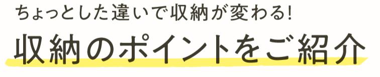 f:id:Yamatojktachikawa:20191118101053p:plain