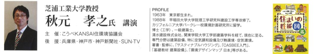 f:id:Yamatojktachikawa:20191118150751p:plain
