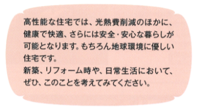 f:id:Yamatojktachikawa:20191118150754p:plain