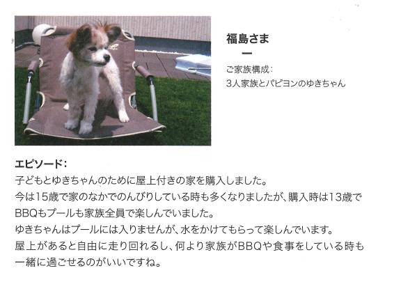 f:id:Yamatojktachikawa:20191123151629p:plain