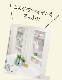 f:id:Yamatojktachikawa:20191123153923p:plain