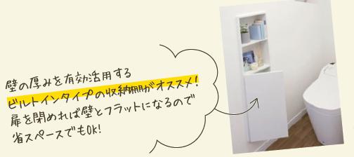 f:id:Yamatojktachikawa:20191123153927p:plain