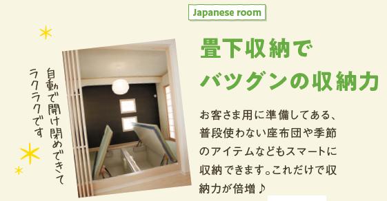 f:id:Yamatojktachikawa:20191123153935p:plain
