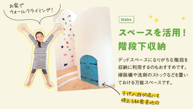 f:id:Yamatojktachikawa:20191123153947p:plain