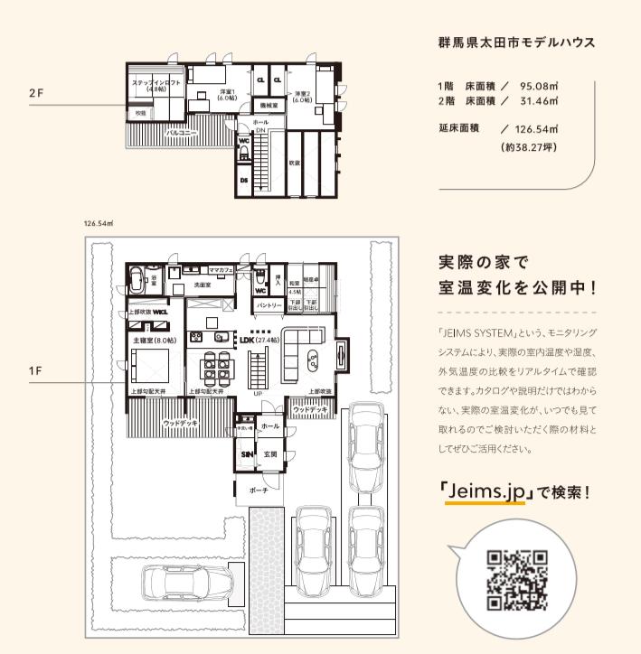 f:id:Yamatojktachikawa:20191128155604p:plain