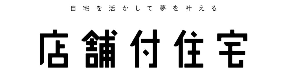 f:id:Yamatojktachikawa:20191130115708p:plain