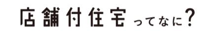 f:id:Yamatojktachikawa:20191130115742p:plain