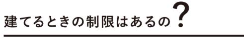 f:id:Yamatojktachikawa:20191130121809p:plain