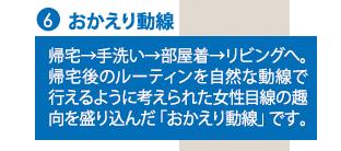 f:id:Yamatojktachikawa:20191201135502p:plain