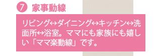 f:id:Yamatojktachikawa:20191201135505p:plain