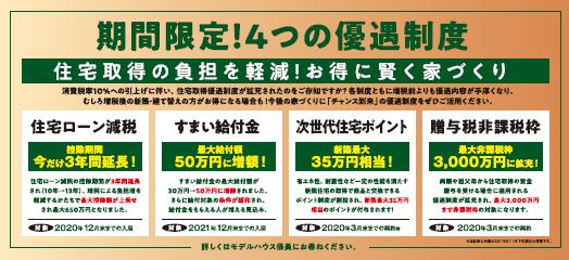 f:id:Yamatojktachikawa:20191201143224p:plain