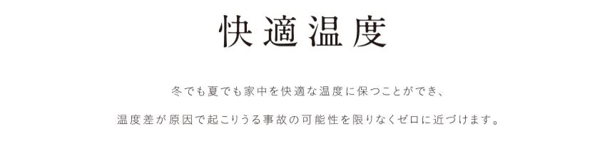 f:id:Yamatojktachikawa:20191203143817p:plain