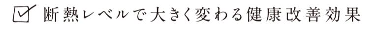 f:id:Yamatojktachikawa:20191203144905p:plain