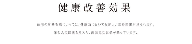 f:id:Yamatojktachikawa:20191203144914p:plain