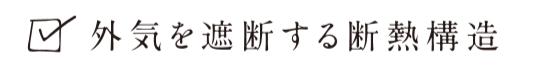 f:id:Yamatojktachikawa:20191203144917p:plain