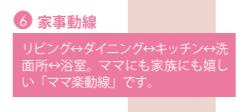 f:id:Yamatojktachikawa:20191203163730p:plain