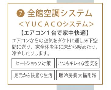 f:id:Yamatojktachikawa:20191208110541p:plain