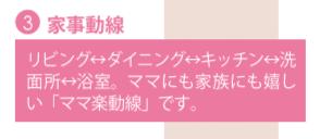f:id:Yamatojktachikawa:20191208122426p:plain