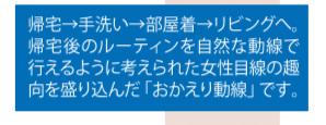 f:id:Yamatojktachikawa:20191208122435p:plain